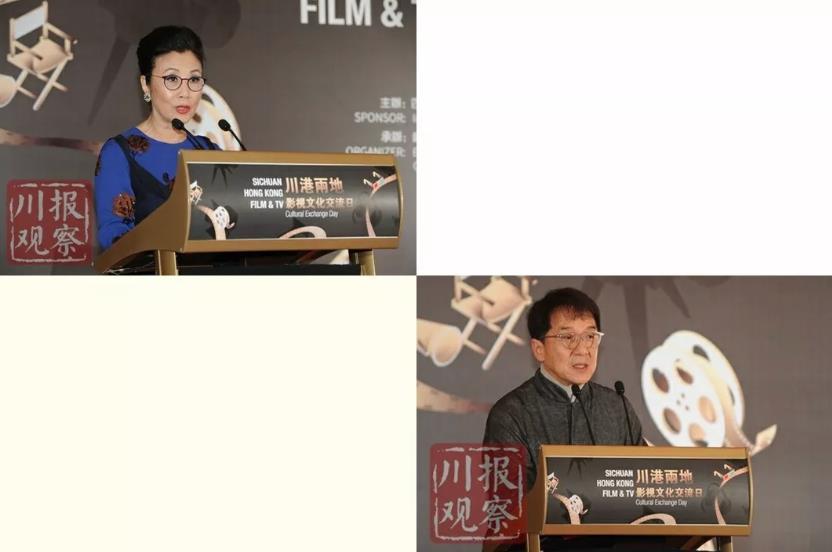 成龍、汪明荃、王祖藍等香港電影「大咖」們組團亮相