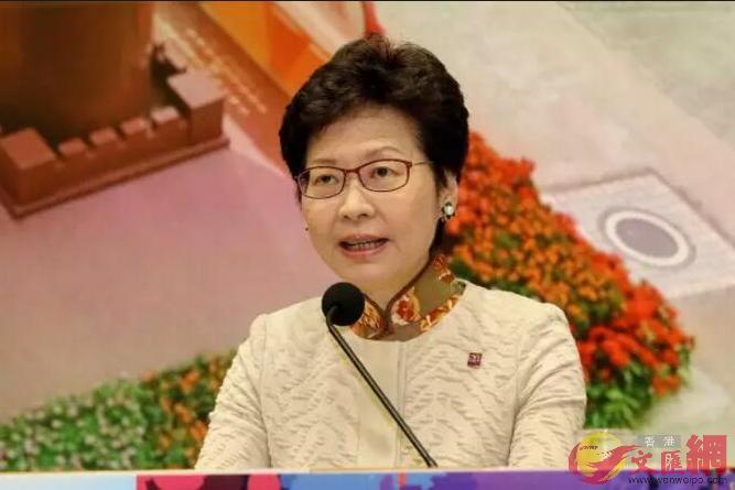 林鄭月娥稱香港應進一步擴展金融服務(文匯報資料圖)