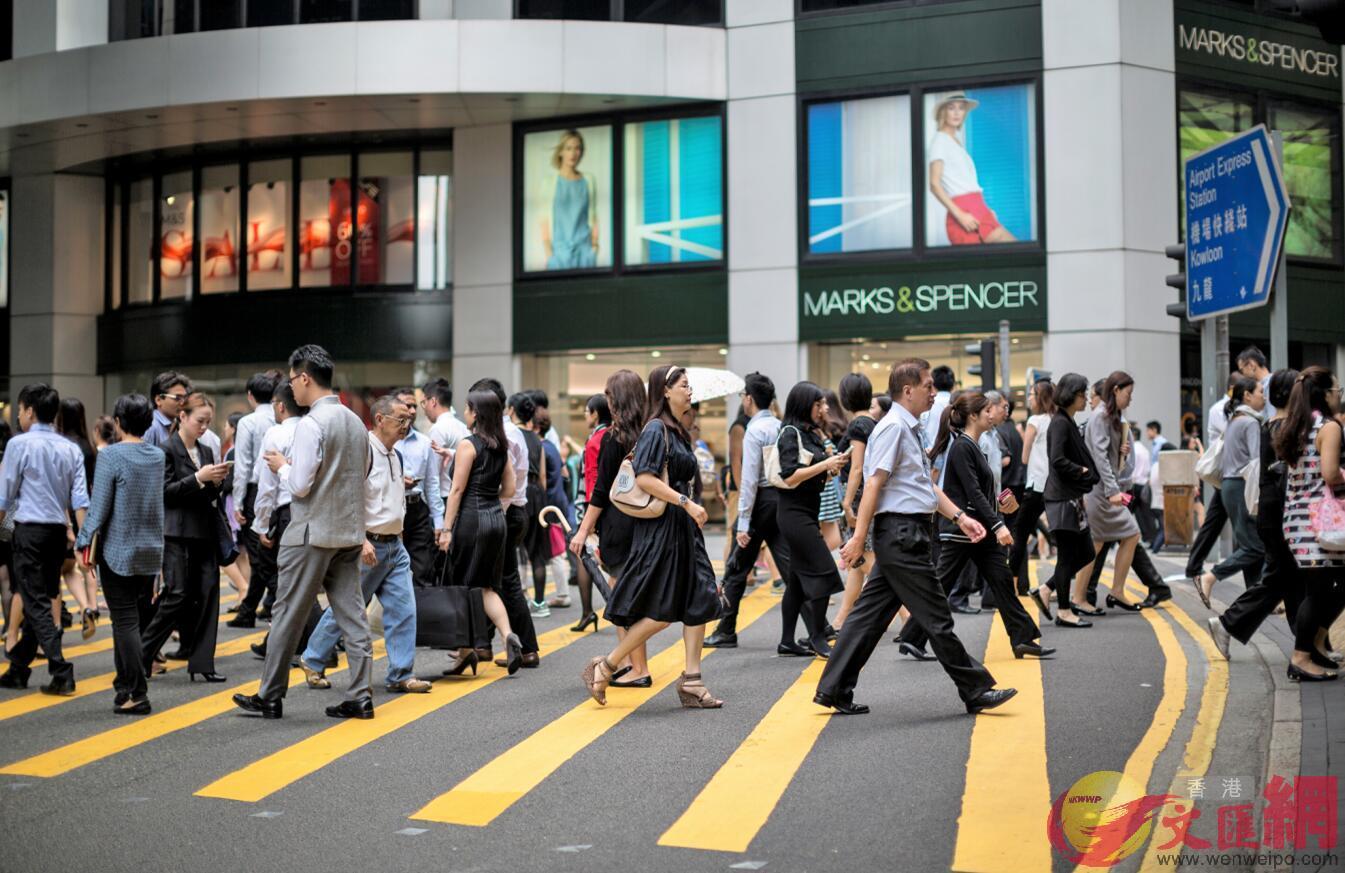 多名香港政界教育界人士表示,樓價租金太高等問題或影響吸引人才 (文匯報資料圖片)