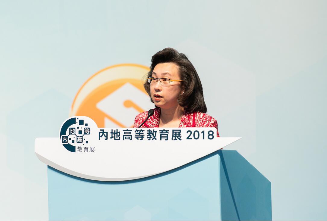 教育局常任秘書長楊何蓓茵在開幕禮上致辭。