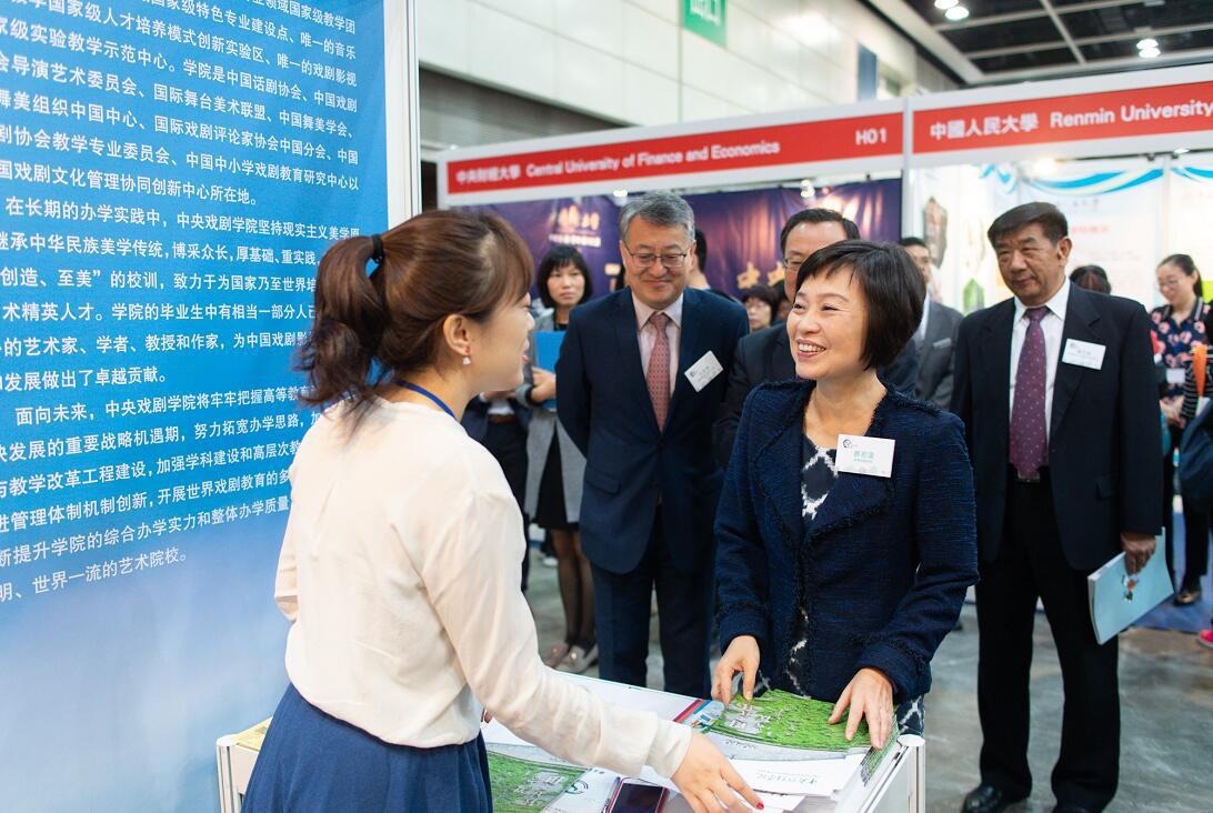 香港教育局副局長蔡若蓮(右二)及國家教育部港澳台事務辦公室副主任王志偉( 左二 )參觀展覽攤位,了解院校為參觀人士提供的資訊。