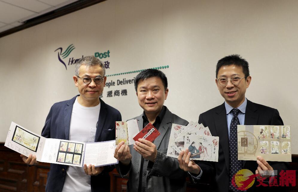 香港郵政發行「金庸小說人物」特別郵票及相關集郵品