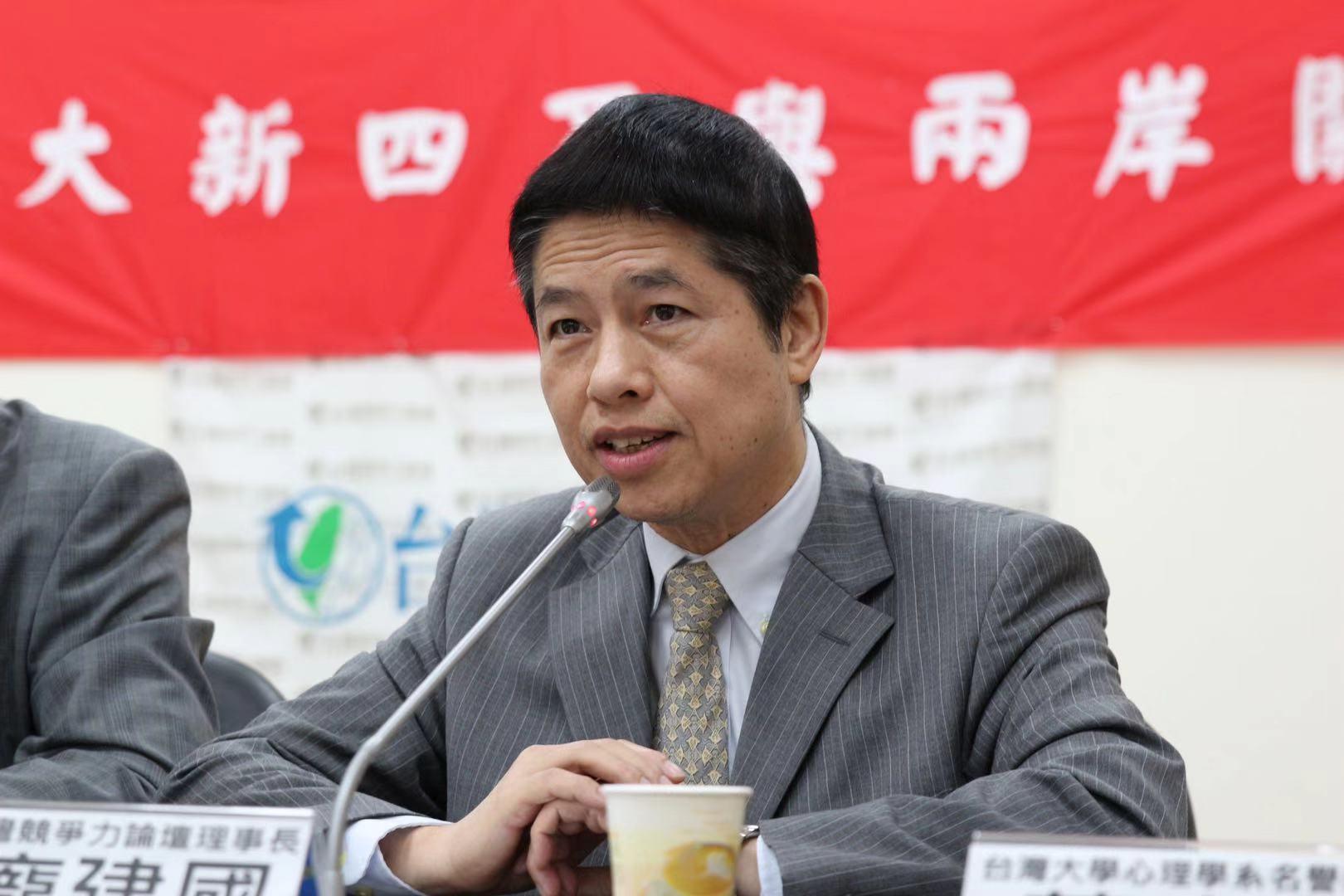 龐建國呼籲蔡英文當局松「金口」,開「金門」,以破解台灣「悶經濟」。圖為龐建國在大陸參加某研討會時發言(蔣煌基攝)