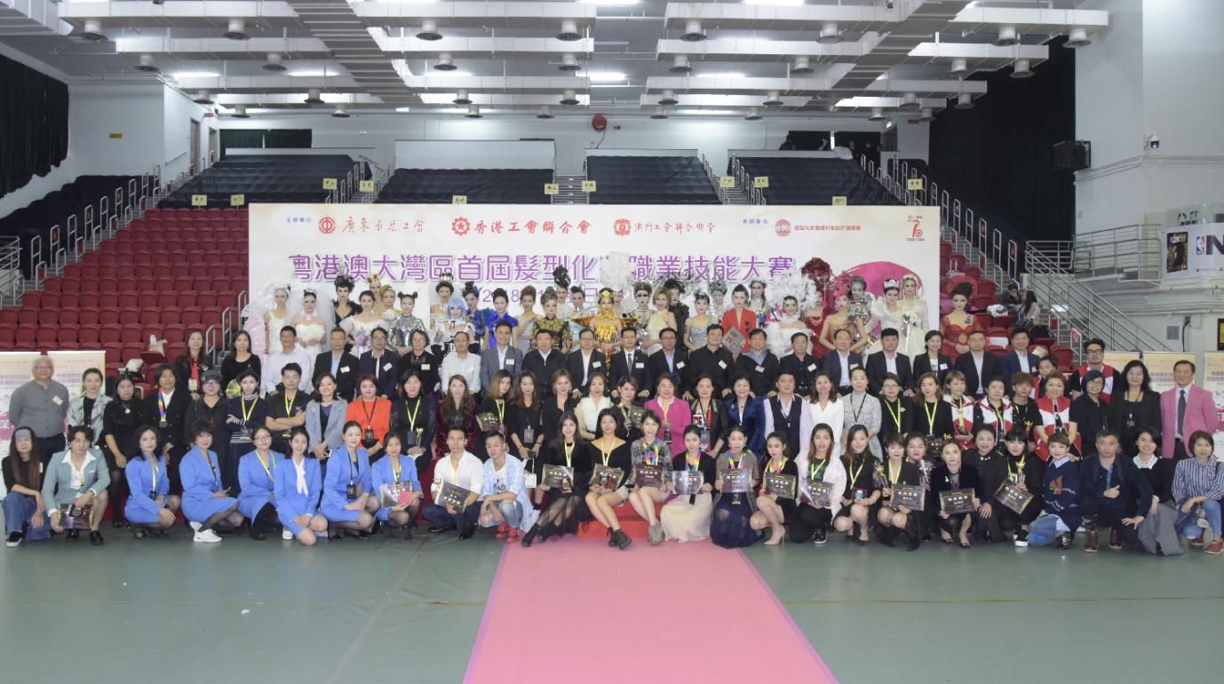 「粵港澳大灣區首屆髮型化妝職業技能大賽」今日在香港灣仔修頓室內體育館舉行。