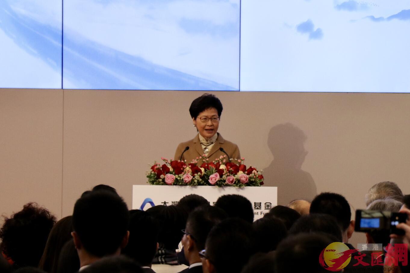 香港行政長官林鄭月娥致辭