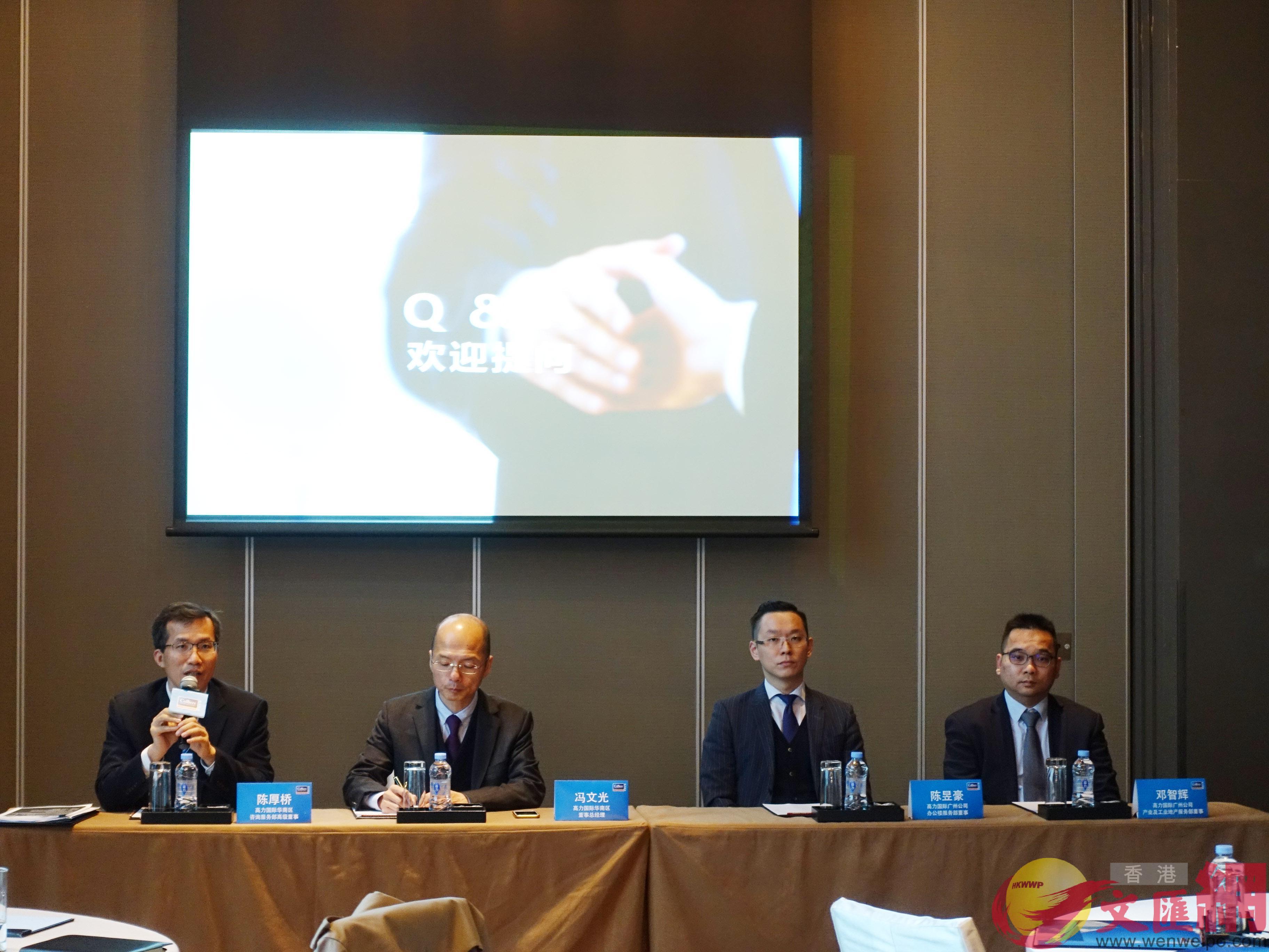 高力國際召開2018年終媒體會並發佈2018廣州物業市場回顧與展望報告。(香港文匯網記者 盧靜怡攝)
