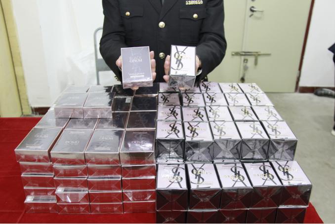 沙頭角海關查獲香水及手機 受訪者提供
