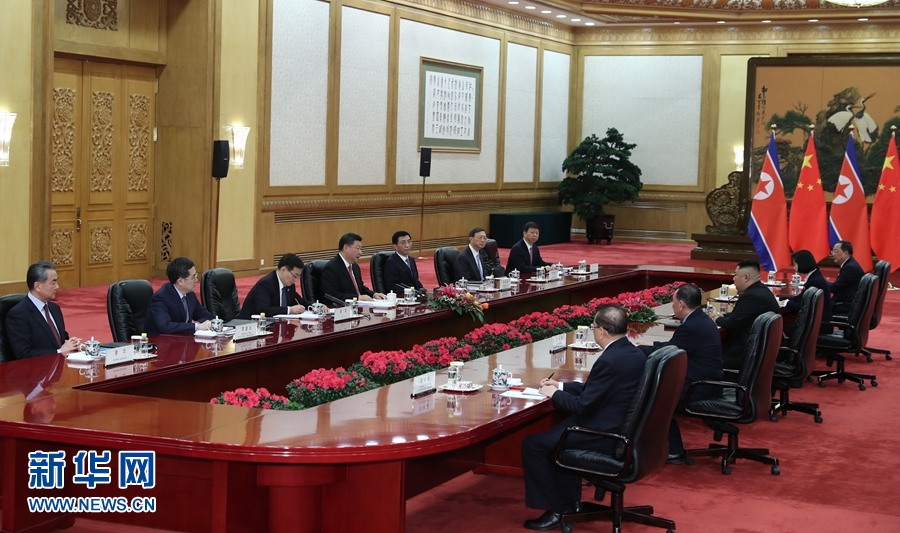 1月8日,中共中央總書記、國家主席習近平同當日抵京的朝鮮勞動黨委員長、國務委員會委員長金正恩舉行會談。