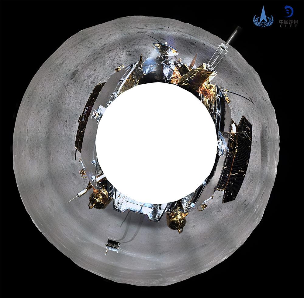 嫦娥四號着陸器地形地貌相機環拍全景圖(圓柱投影)(國家航天局供圖)