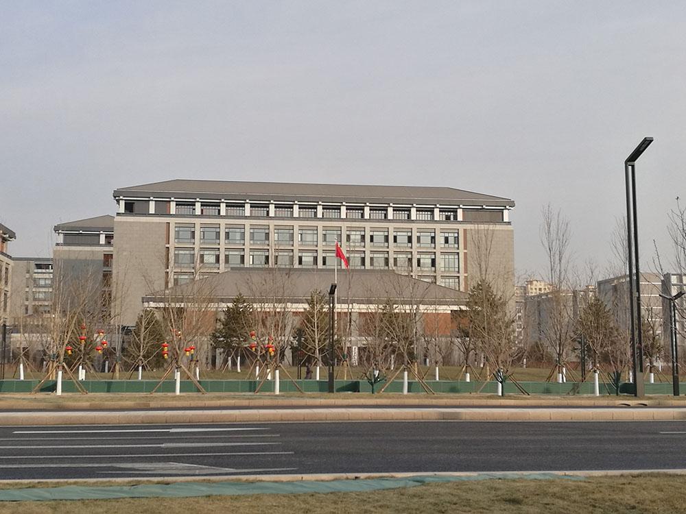 北京城市副中心一角。張帥攝