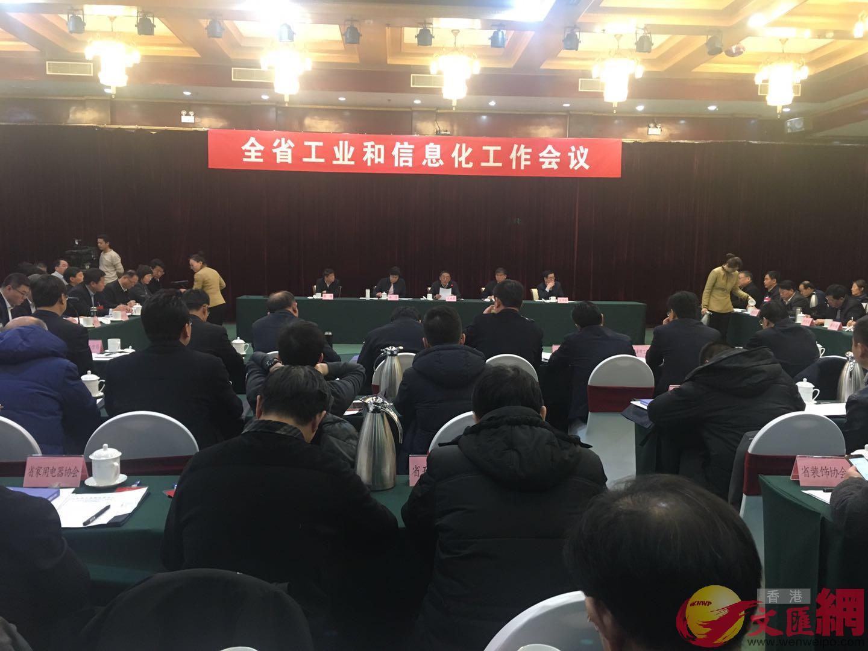 山東省工業和信息化工作會議11日在濟南舉行(殷江宏 攝)