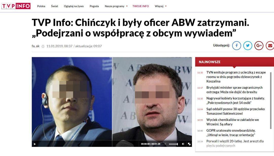 波蘭國家電視台(TVP)報道截圖