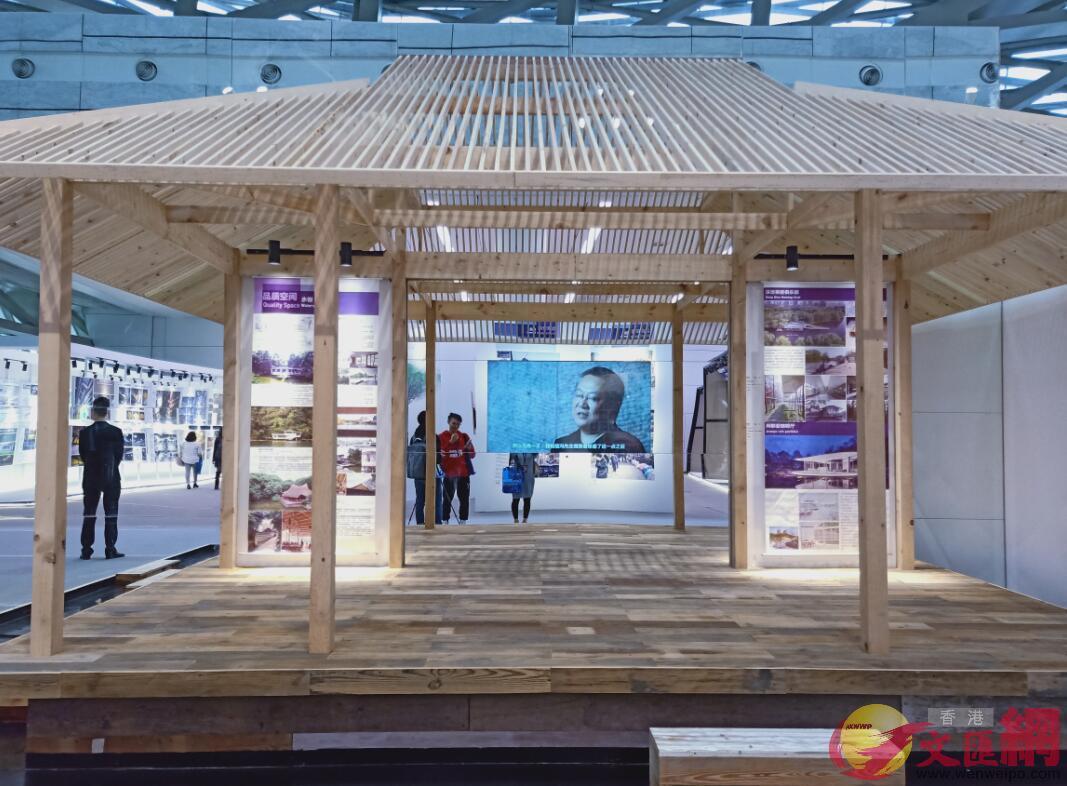 品質空間《水榭》,反映中國人居住的環境觀念。記者毛麗娟 攝