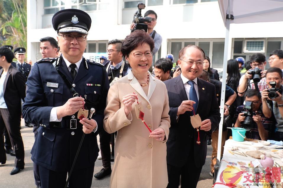行政長官林鄭月娥、中聯辦主任王志民、警務處處長盧偉聰參加警隊同樂日