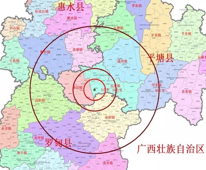 位於貴州省平塘縣克度鎮的「中國天眼」。記者 周亞明 攝