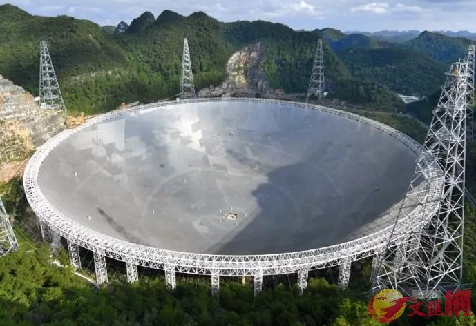 和辦法一併發佈且具有同等法律效力的附件:500米口徑球面射電望遠鏡電磁波寧靜區區域圖。記者 周亞明 攝