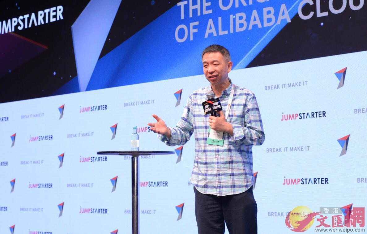 阿里巴巴集團技術委員會主席、阿里雲創辦人王堅(黃仰鵬攝)