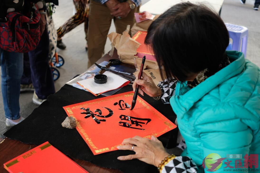 民建聯在屯門組織送揮春活動。