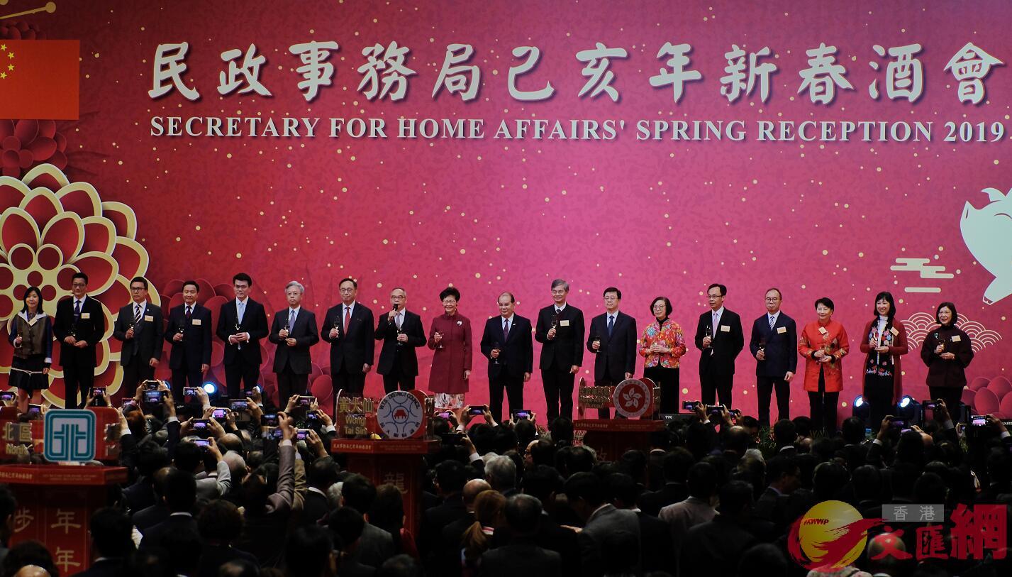 特首林鄭月娥(中)及政府官員出席新春酒會