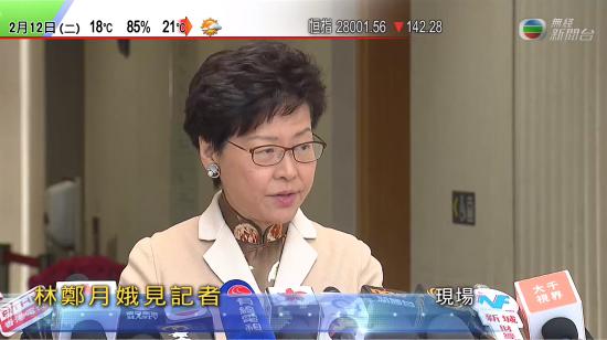 林鄭:中央日內公布大灣區規劃綱要