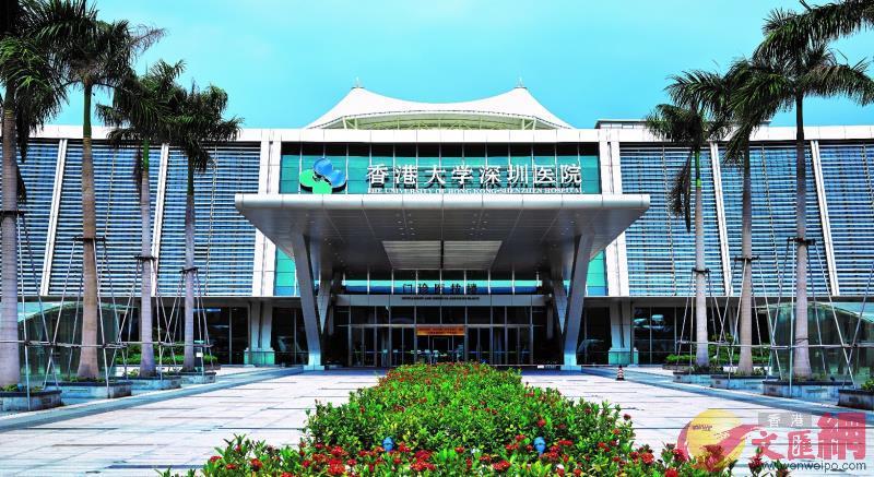 港大深圳医院(记者郭若溪摄)