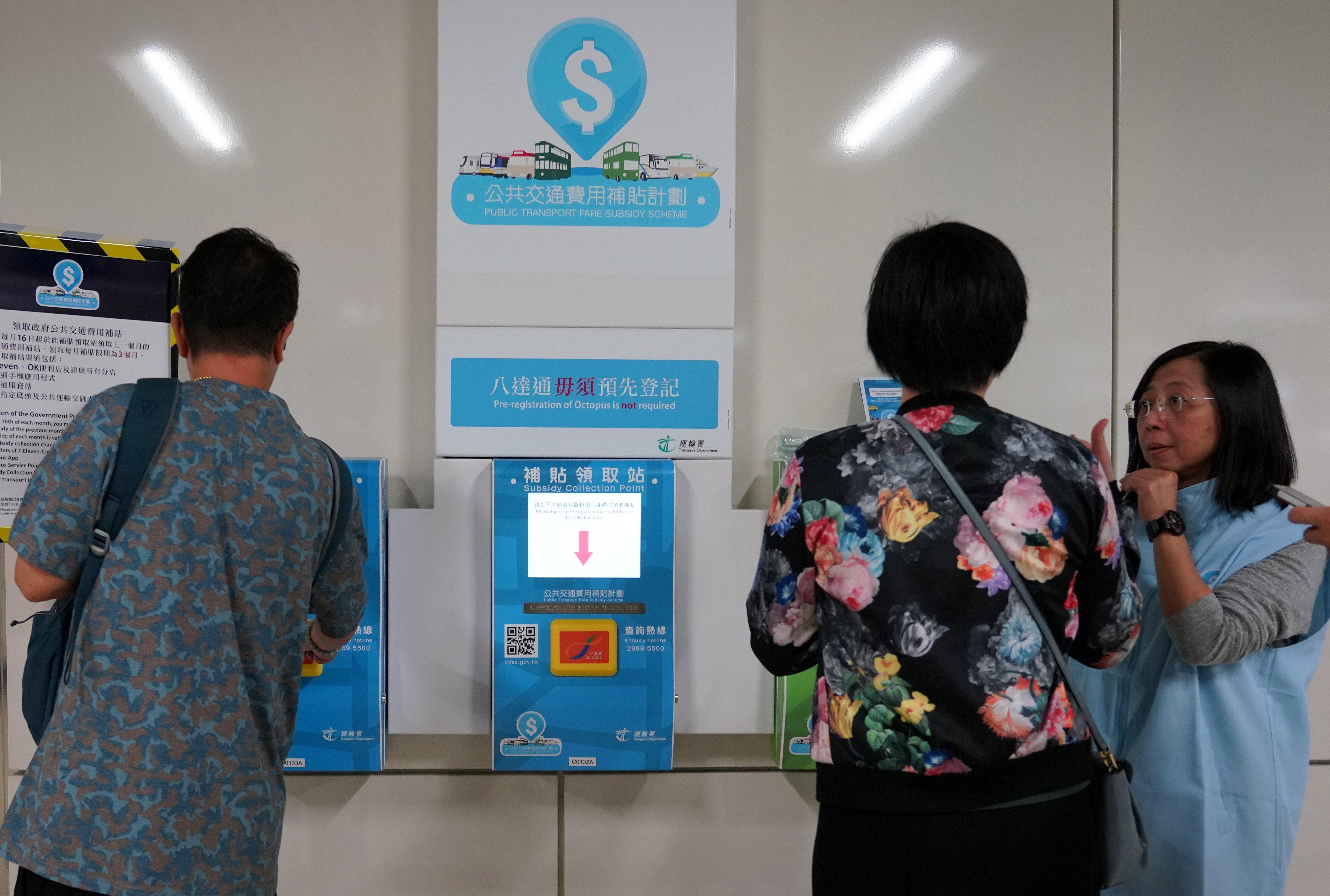 交通补贴领取首两日 107万港人领走1亿元