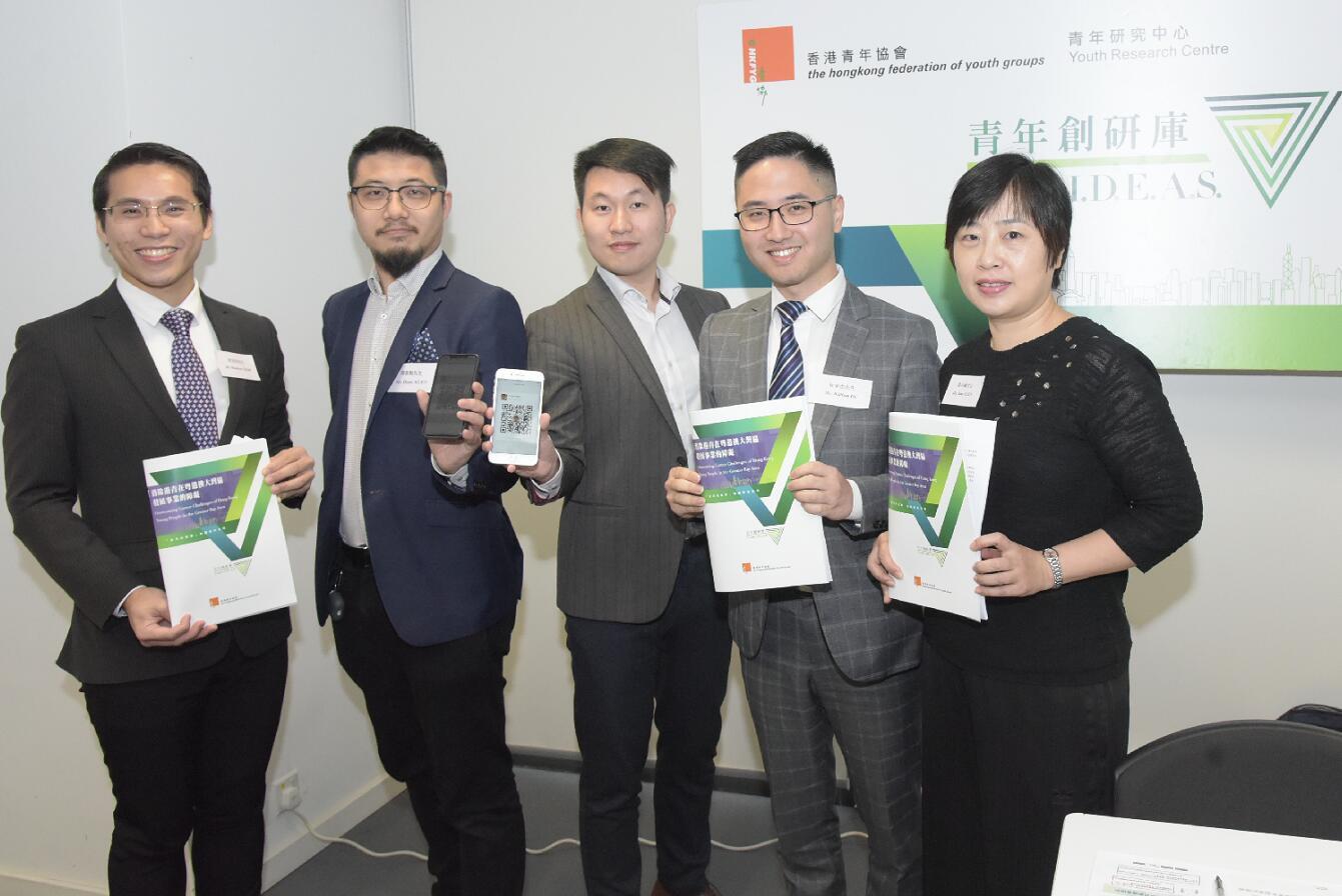 逾7成港青認為粵港澳大灣區有助於香港經濟和個人發展(中新社圖)