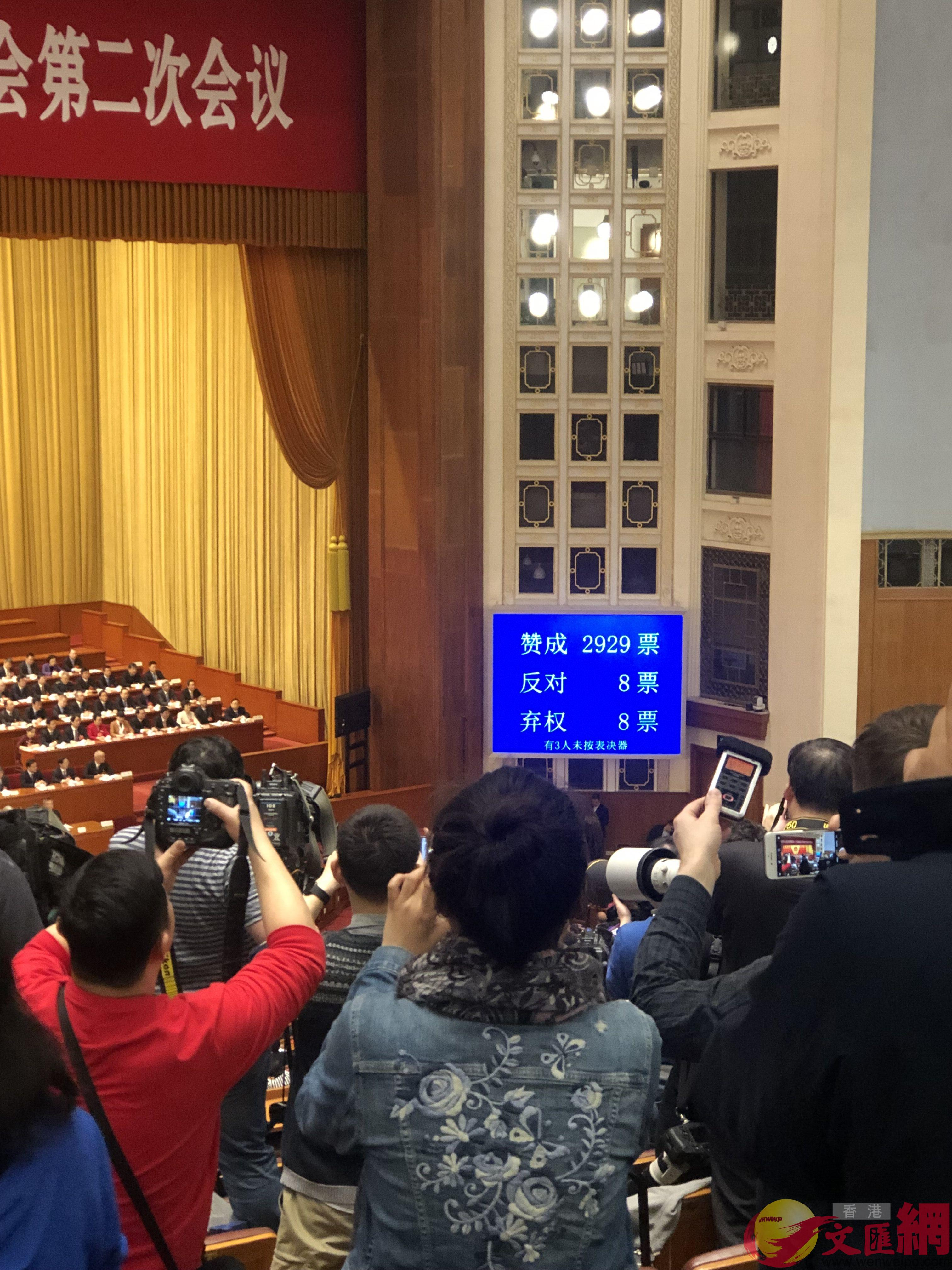 (大公文匯全媒體記者 謝光輝 攝)