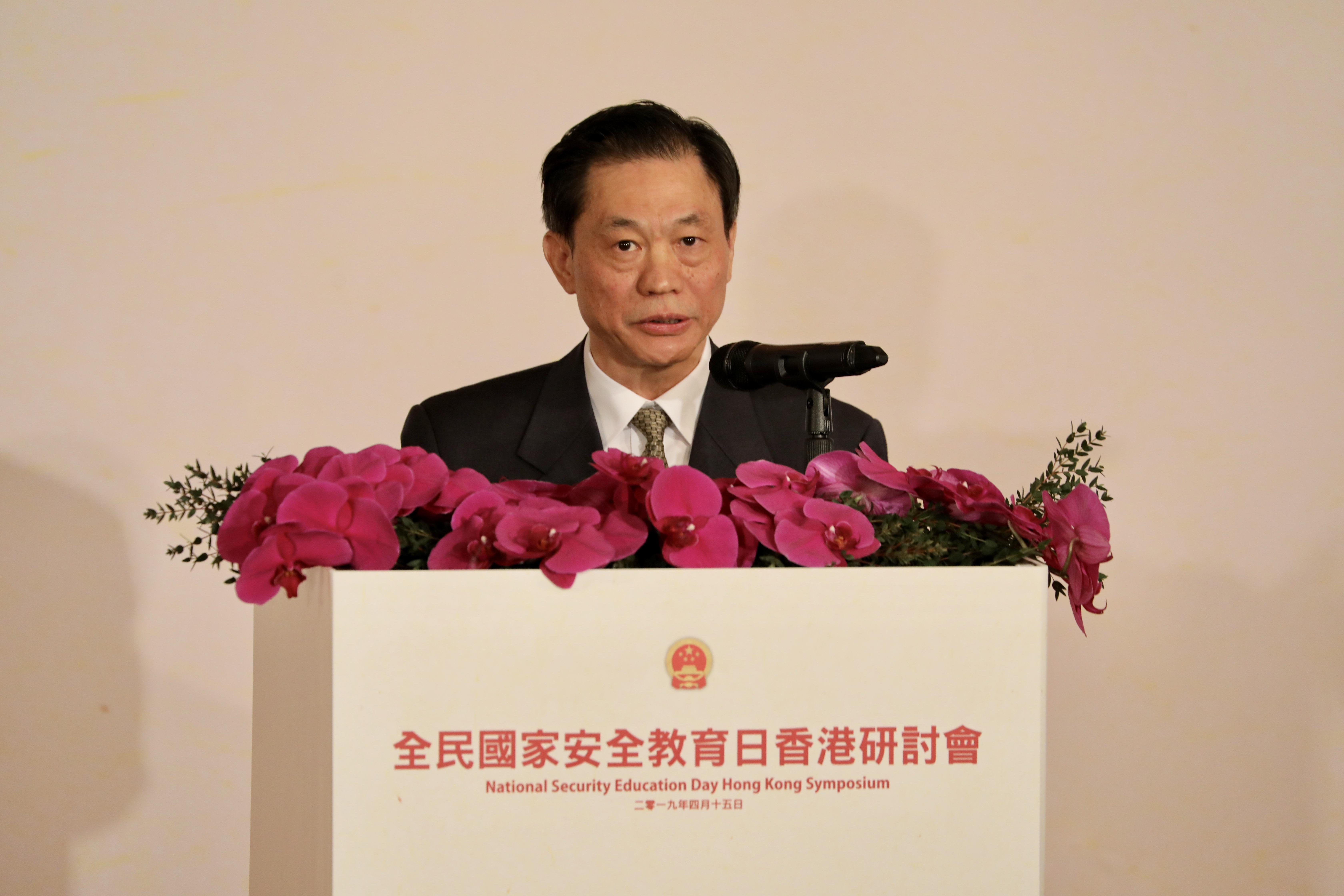 鄧中華:把維護國家安全作為貫徹落實「一國兩制」的核心要義