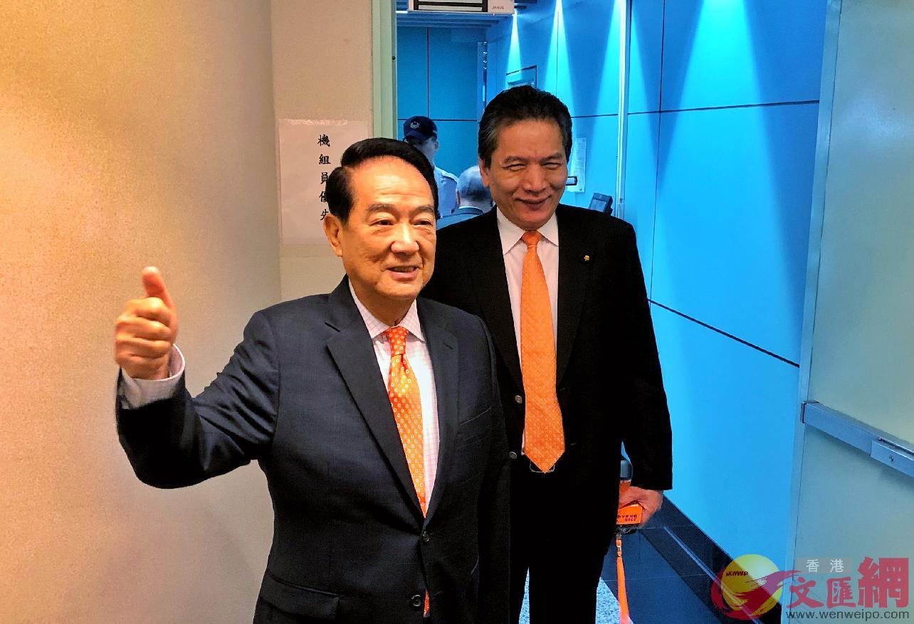 親民黨主席宋楚瑜率團參訪粵港澳大灣區