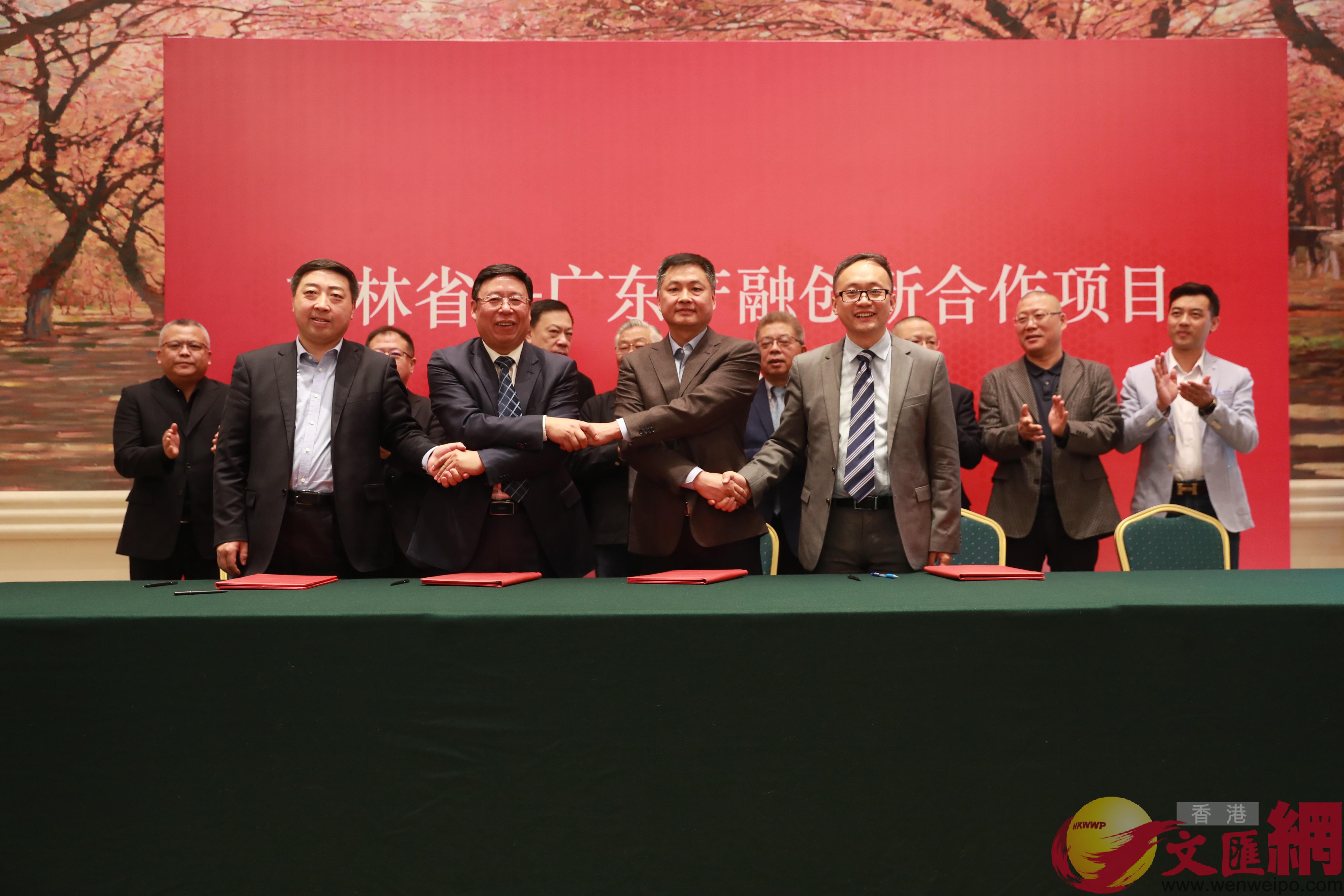 南北「攜手」粵港澳大灣區企業助力東北振興