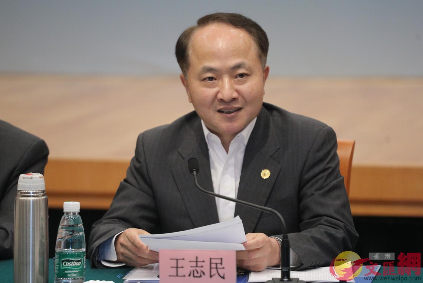 中聯辦主任王志民發表講話