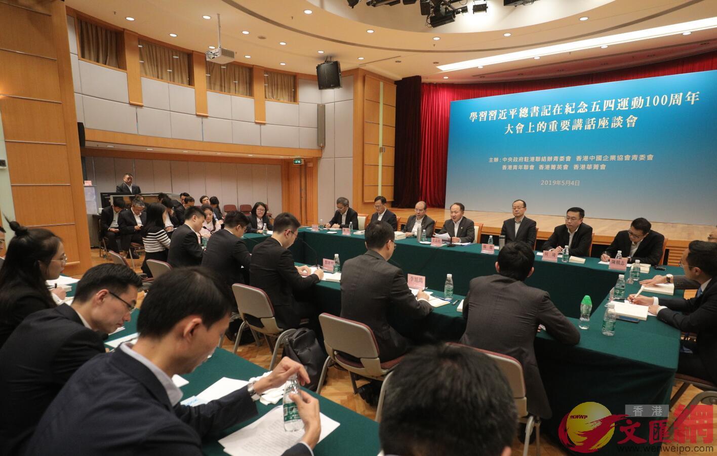 座談會上,5位香港青年代表發言,中聯辦主任王志民發表講話