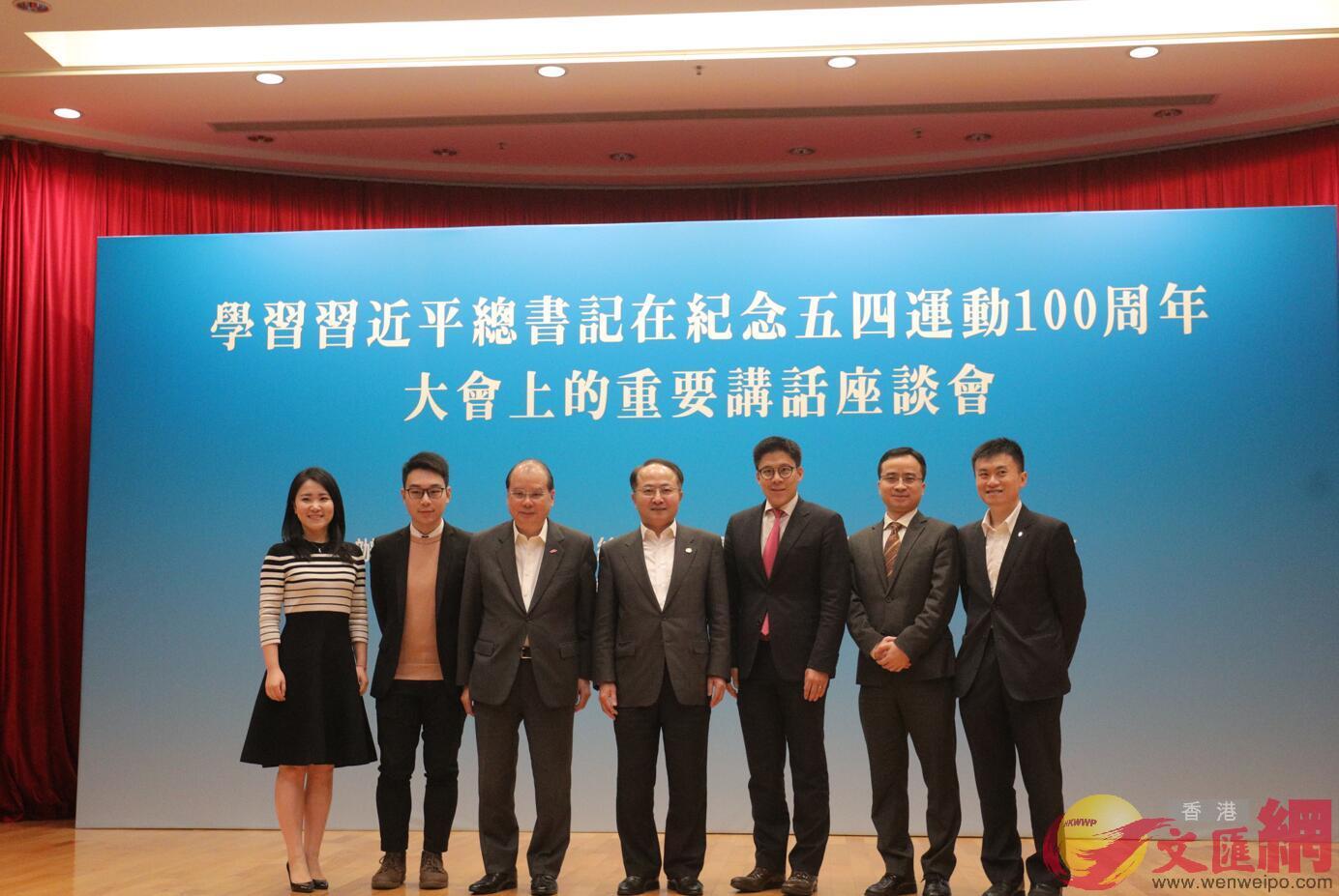 香港中聯辦主任王志民、香港政務司司長張建宗與5位香港青年代表合影