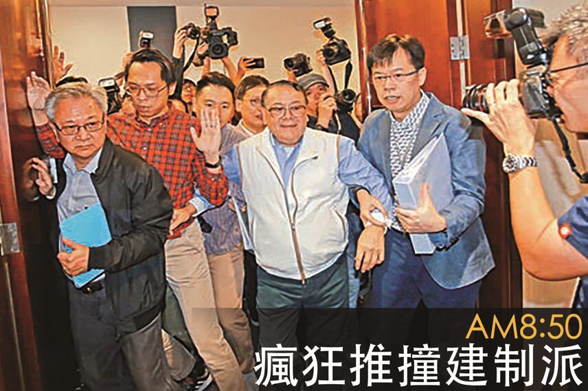 建制派護送法案委員會主持石禮謙進入會議室1,范國威、朱凱廸、陳志全等人在走廊攔截,並瘋狂推撞建制派議員,多人跌倒。