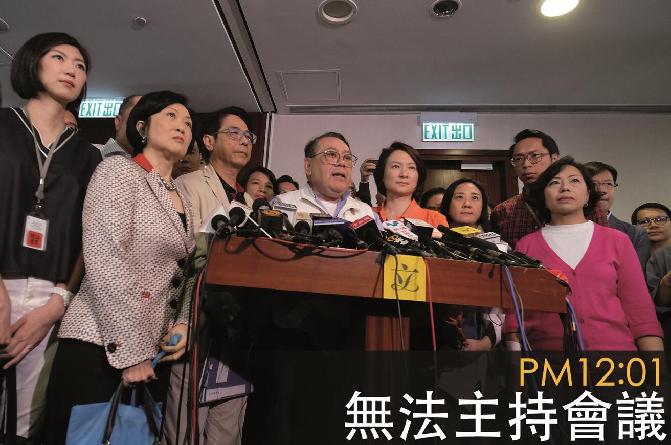 石禮謙表示無法主持會議,表示今日不再召開會議,希望下次可以選出主席。