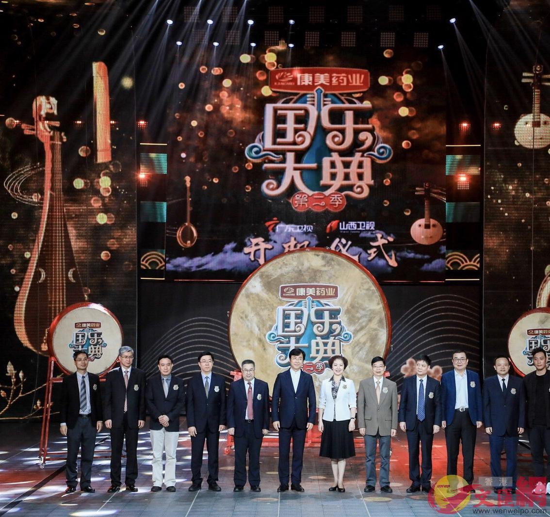 《國樂大典》第二季將於7月5日廣東衞視開播 胡若璋攝