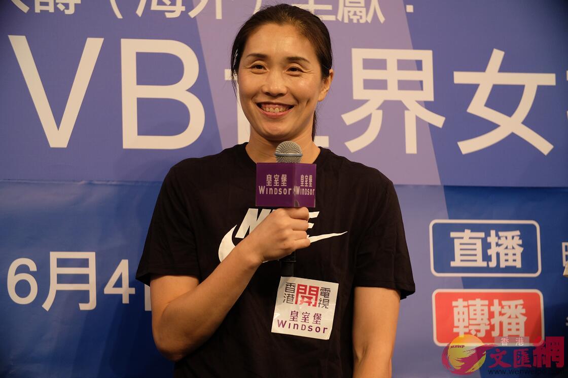 「FIVB世界女排聯賽2019」香港啟動,中國女排運動員孫玥助陣(記者 麥鈞傑 攝)