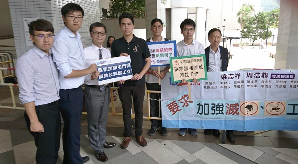 社區主任葉俊遠律師(左一)要求加強滅鼠工作(民建聯屯門支部供圖)
