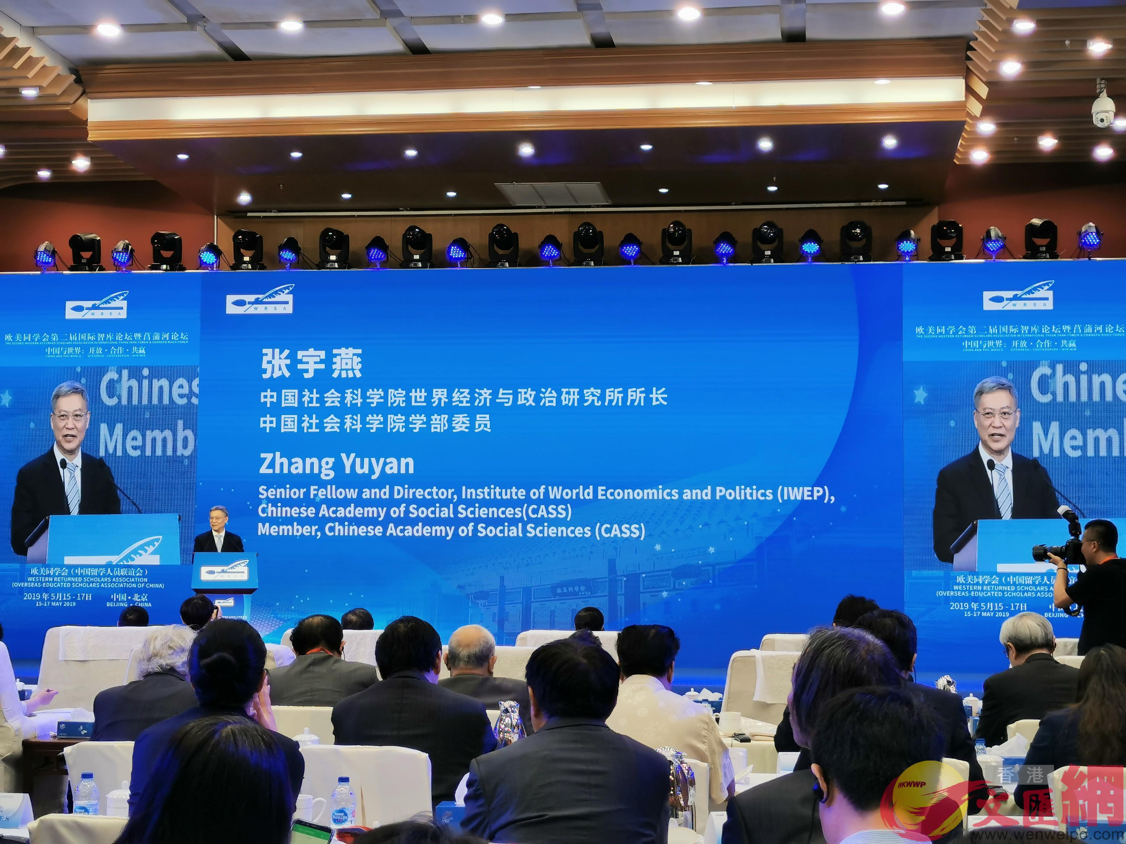 中國社科院學部委員、中國社科院世界經濟與政治研究所所長張宇燕發表演講(記者張帥攝)