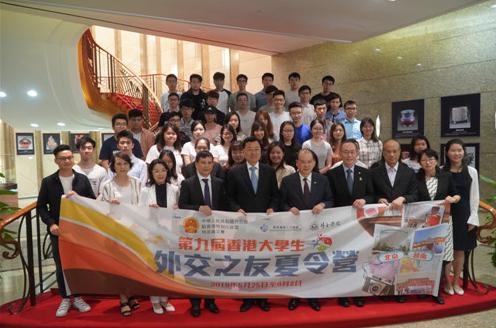 第九屆香港大學生外交之友夏令營今日舉行啟動禮(外交部駐港特派員公署網圖)