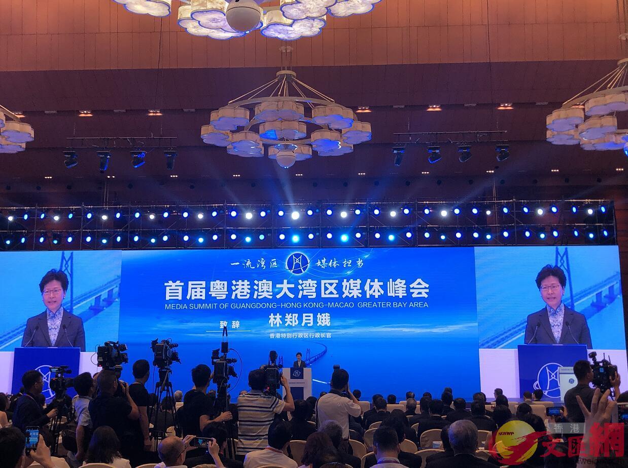香港特別行政區行政長官林鄭月娥致辭。(大公文匯全媒體記者 方俊明攝)