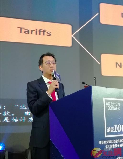 洪灝表示,貿易戰導致人民幣面臨貶值壓力,美國三大股指臨下跌拐點(記者 李昌鴻 攝)