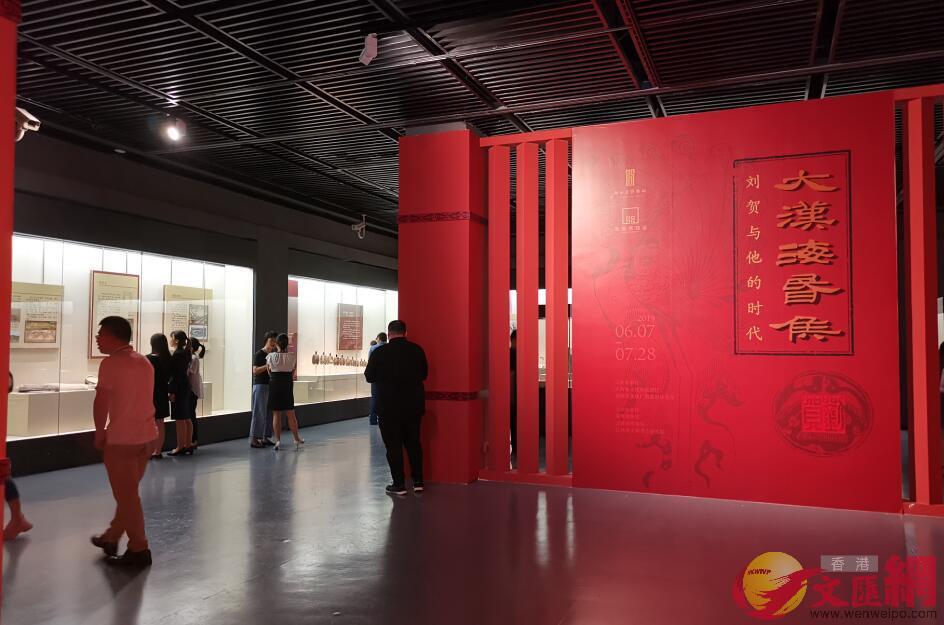 「大漢海昏侯——劉賀與他的時代 」展覽在深圳博物館展出。記者李望賢 攝