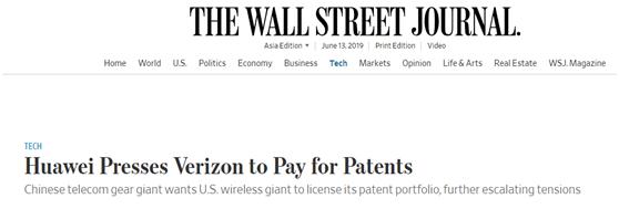 《華爾街日報》截圖