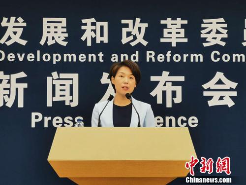 6月17日,國家發改委就宏觀經濟運行情況舉行新聞發佈會(中新網)