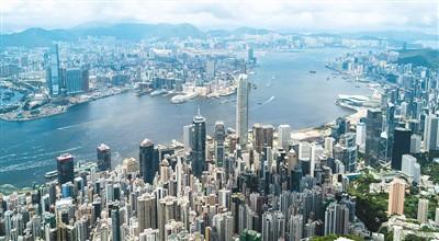 圖為香港維多利亞港。新華社記者 呂小煒攝