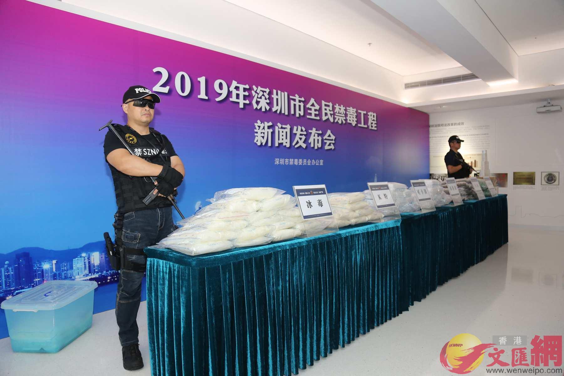 深圳全年繳獲各類毒品2.76噸(記者石華攝)