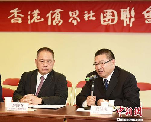 全國政協常委、香港僑界社團聯會會長余國春(左)。( 中新社圖片)