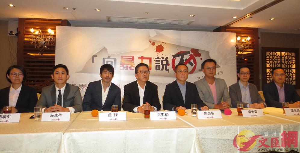 香港全國青聯委員協進會4日下午舉行記者會,強烈譴責7月1日激進示威者暴力衝擊立法會大樓(全媒體記者 攝)